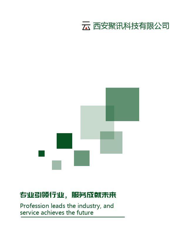 简约创意几何企业宣传画册