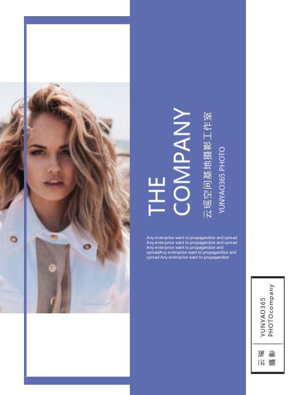 紫色创意几何企业宣传画册