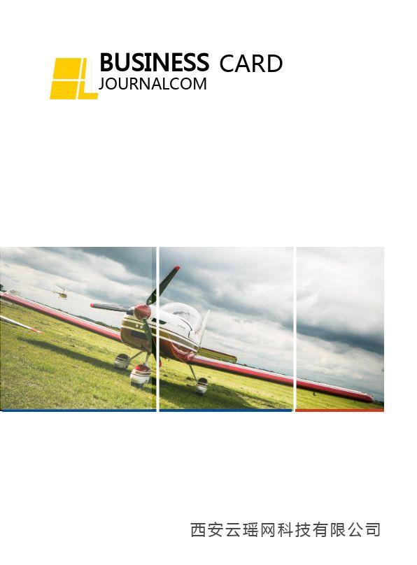 时尚酷炫航空公司宣传画册