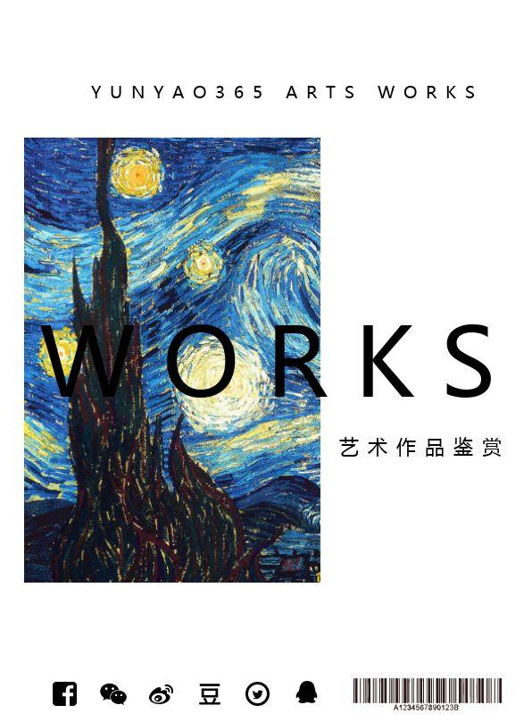 梵高星空作品展油画展览电子相册