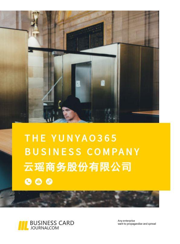 黄色背景商务股份有限公司通用企业期刊