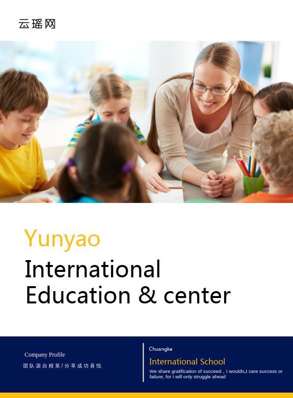 简洁风橙色国际学校教育规划电子相册