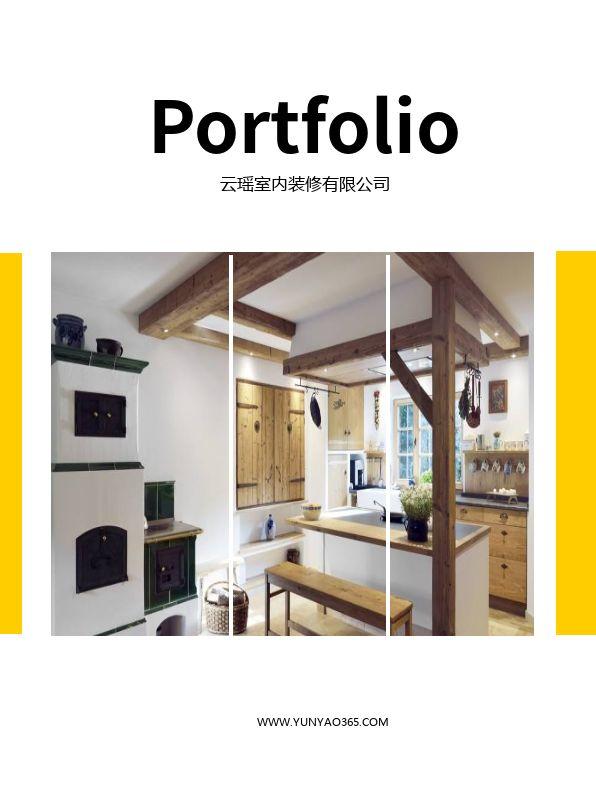 明亮黄色室内装修设计公司宣传电子画册