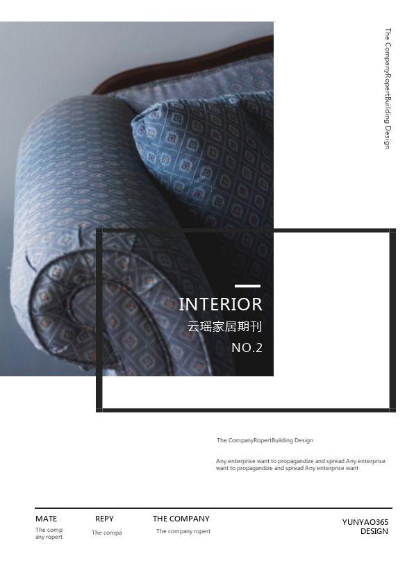 时尚家居周刊宣传家装设计展示电子画册