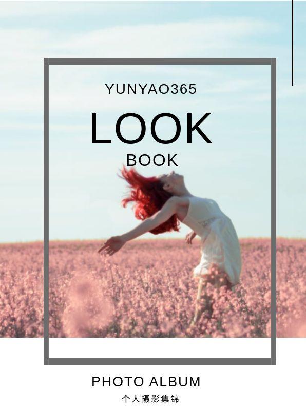 创意文艺摄影杂志宣传展示电子画册